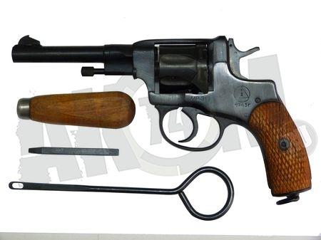 МР-313 (ИМЗ) 1940ых годов