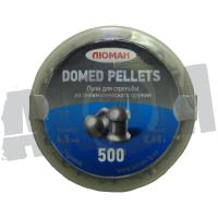 Пули Люман Domed pellets 4,5 мм (500 шт), 0,68 гр